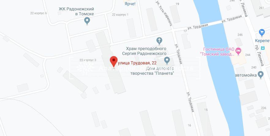 Томская область, Томск, Трудовая ул, 22