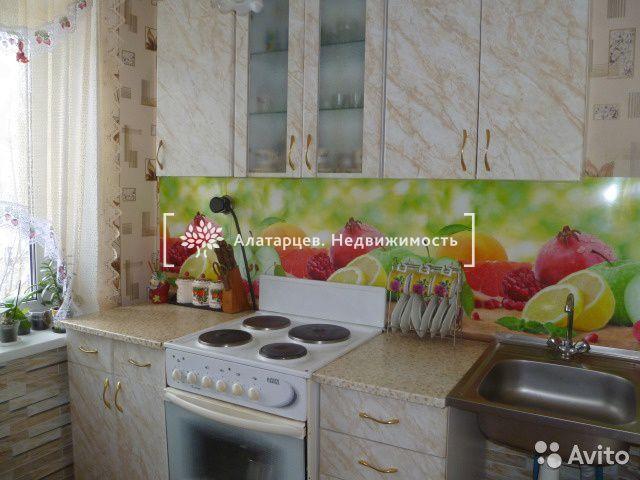 Квартира на продажу по адресу Россия, Томская область, Томский р-н, Мирный, Трудовая ул, 9а