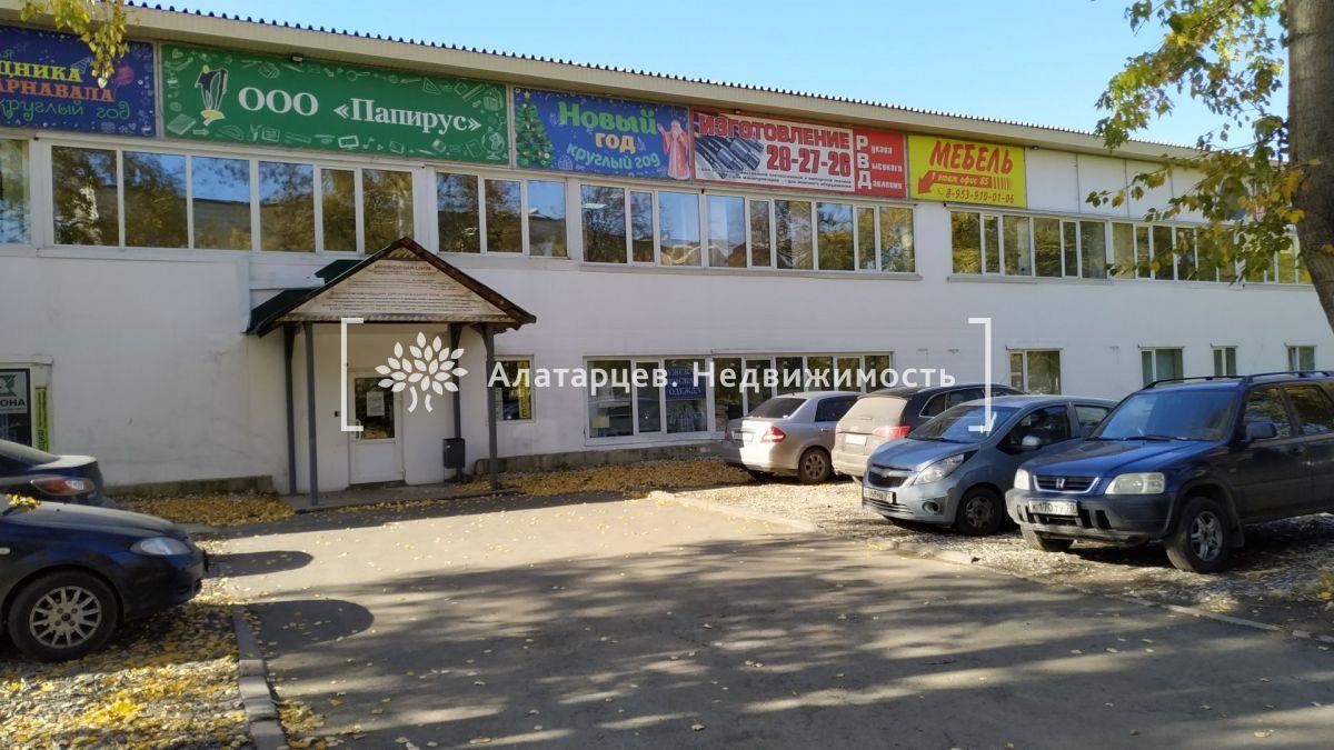 Томская область, Томск, Мичурина ул, 47