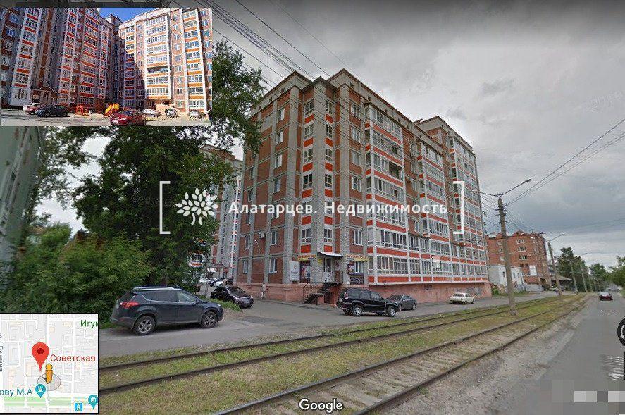 Недвижимость Томск