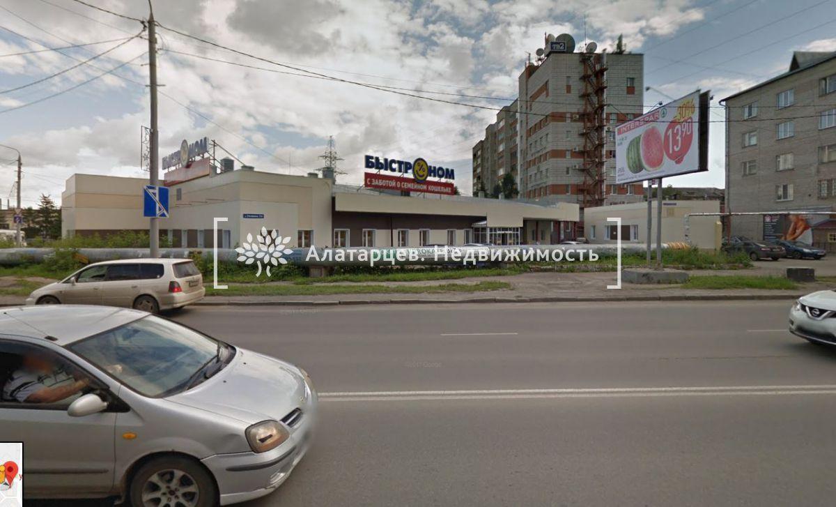 Томская область, Томск, Елизаровых ул, 53а