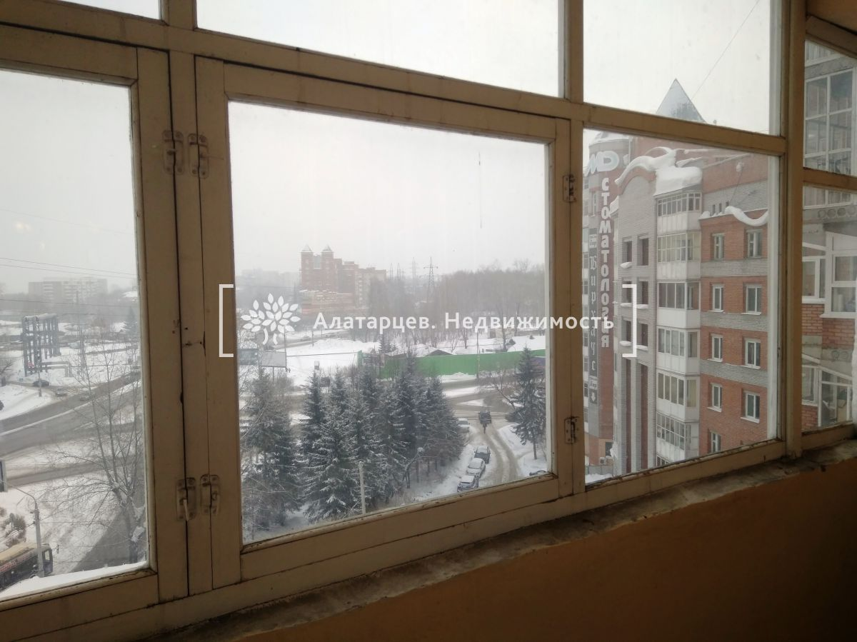 Квартира на продажу по адресу Россия, Томская область, Томск, Красноармейская ул, 151