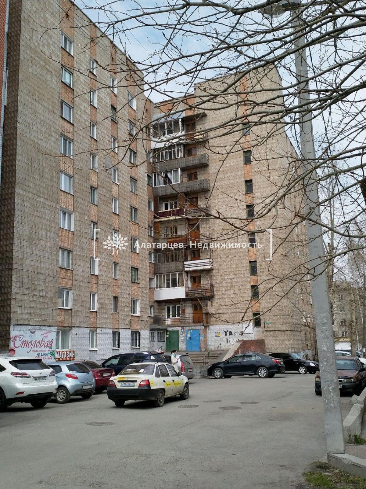 Квартира на продажу по адресу Россия, Томская область, Томск, Учебная ул, 40
