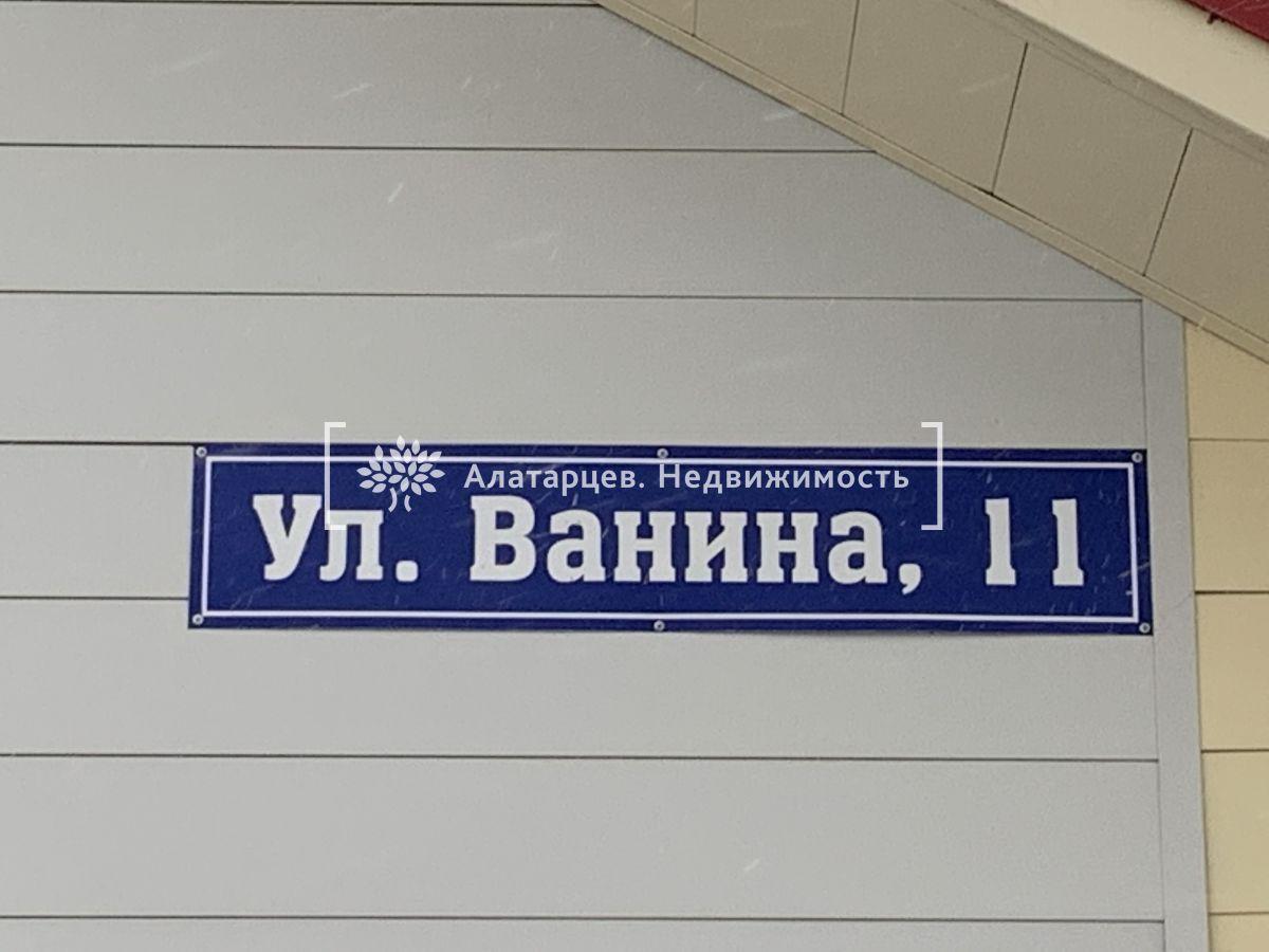 Дом на продажу по адресу Россия, Томская область, Томский р-н, Кисловка, Ванина ул