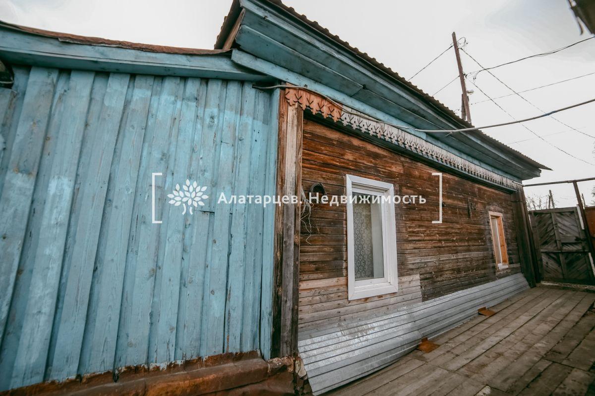 Дом на продажу по адресу Россия, Томская область, Томск, Зырянский пер